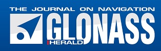 GLONASS Herald the Journal on Navigation