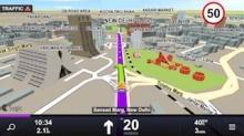 В государственную географическую платформу добавят навигационные сервисы