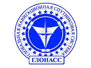 Роскосмос собирает предложения по страхованию пуска КА «Глонасс-М» №57