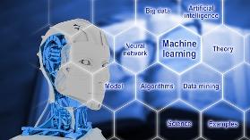 Наука о данных, машинное обучение и искусственный интеллект – попытка систематизации