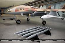 Белоруссия: Ученые разрабатывают новый беспилотник двойного назначения
