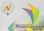 http://vestnik-glonass.ru/upload/iblock/2bb/2bbc7a72744fcbdf17b11fa8aca22e81.jpg