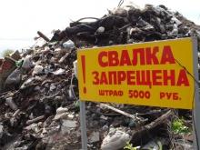 Все мусоровозы страны предложено оснастить ГЛОНАСС для борьбы с незаконными свалками