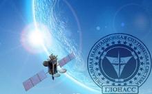 Бюджет ФЦП по развитию ГЛОНАСС сокращен на 5 млрд рублей