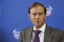 Россия предлагает ОАЭ сотрудничество в сфере ГЛОНАСС