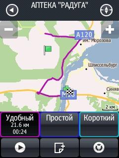 Ключ Навител Навигатор 7.5.0.2158 Для Android Os