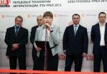 http://vestnik-glonass.ru/upload/iblock/b65/b650d2bfaeda08d843cc6a3b334821a7.jpg