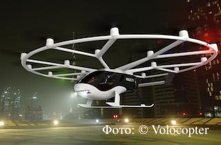 Автопроизводители инвестируют в летающее автономное такси