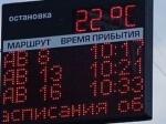 http://vestnik-glonass.ru/upload/iblock/e4d/e4d5ecb2778ce9616a9f0f5231b46eb4.jpg