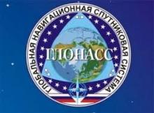 Переговоры о размещении станций ГЛОНАСС ведутся с четырьмя странами