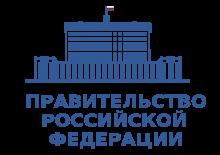 Правительство приняло решение о создании федеральной сети дифференциальных геодезических станций