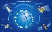 Изменения ФЗ «О навигационной деятельности» могут внести в закон большое количество коррупциогенных факторов